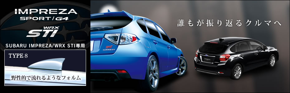 Other Subaru Models