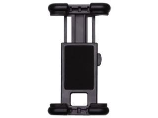 QBA17 Phone Holder