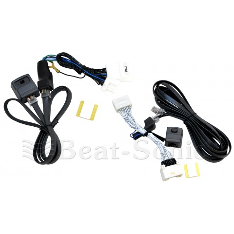 Beat-Sonic NT0201 Navigation and DVD Control Bypass Module Combo
