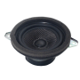 "DASH 4"" MID-RANGE SPEAKER / Genuine Carbon Fiber Cone,  4-ohms,  50W RMS (100 Peak), Sensitivity 83.5 dB (1 W,1M), Frequency Response: 250-9,000 Hz"