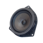 "FRONT 6.5"" WOOFER / Genuine Carbon Fiber Cone,  2-ohms,  50W RMS (100 Peak), Sensitivity 86.5 dB (1 W,1M), Frequency Response: 55-14,000 Hz"